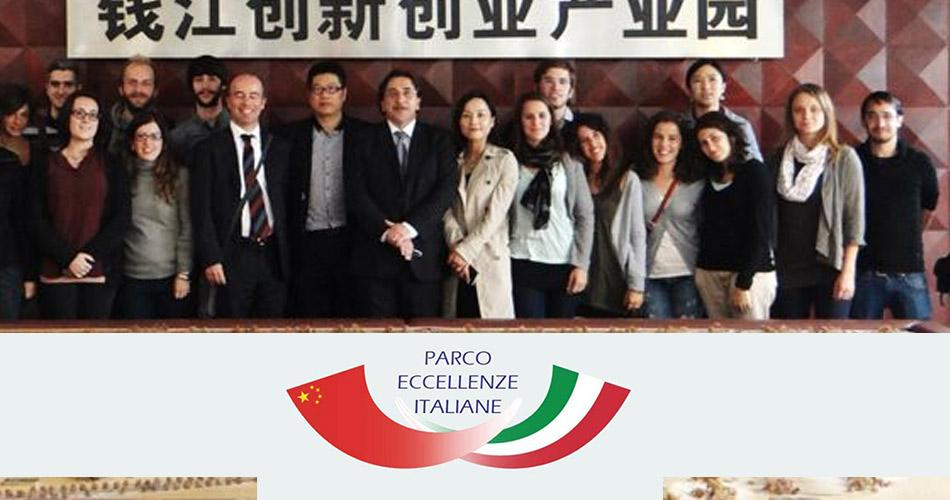 Cina, Hangzhou: 1° Parco Eccellenze 100% Made in Italy