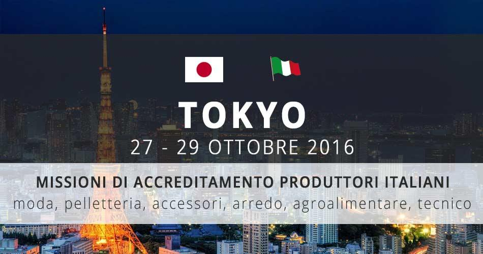 COMUNICATO STAMPA - Missione Accreditamento Tokyo 2016