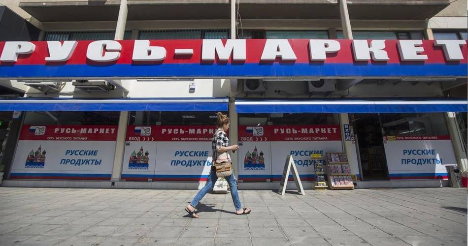 Made in Italy, confagricoltura: effetti gravi dall'embargo russo