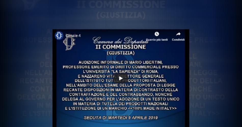Intervento del Dott. Nazzareno Vita alla II Commissione Giustizia nell'ambito dell'esame della proposta di legge recante disposizioni in materia di contrasto della contraffazione e del contrabbando, nonché delega per l'adozione di un testo unico in materia di tutela dei prodotti nazionali e l'istituzione del marchio «100% Made in Italy».
